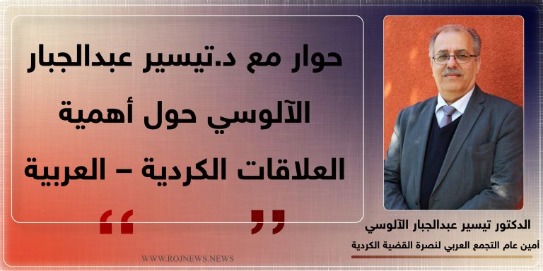 الدكتور تيسير عبد الجبار الآلوسي