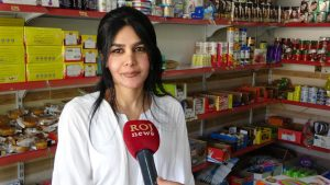 ماریا فاروق