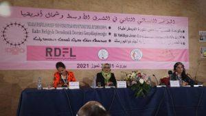 کۆنفرانسی دووەمی ژنانی ڕۆژهەڵاتی ناوەڕاست